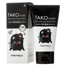 Угольная маска-пленка для жирной кожи