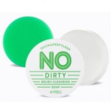 Мыло для мытья кистей для макияжа