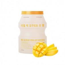 Йогуртовая восстанавливающая маска с манго