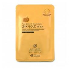 Глубоко увлажняющая маска для лица с золотом и муцином улитки