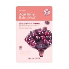 Маска для лица с экстрактом ягод асаи