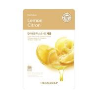 Маска для лица отбеливающая лимонная