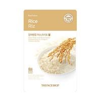 Маска для лица c рисовым экстрактом