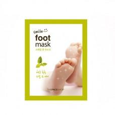 Маска-носочки для ухода за ступнями ног