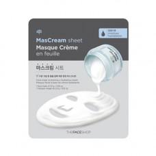 Увлажняющая маска с гиалуроновой кислотой и черной бузиной