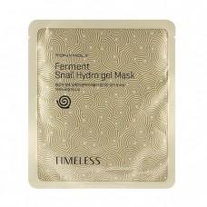 Гидрогелевая маска для лица с муцином улитки