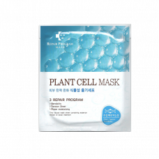 Тканевая маска с растительными клетками